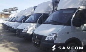 В ГК SAMCOM доставили ещё одну партию новых автомобилей