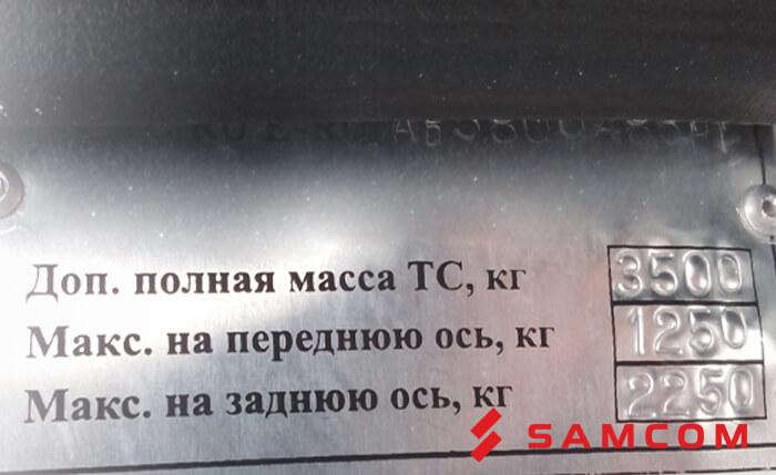 Пополнение автопарка грузовыми фургонами «ГАЗ Валдай»