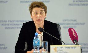 В Казахстане завершился режим ЧП , но ограничительные меры не сняты