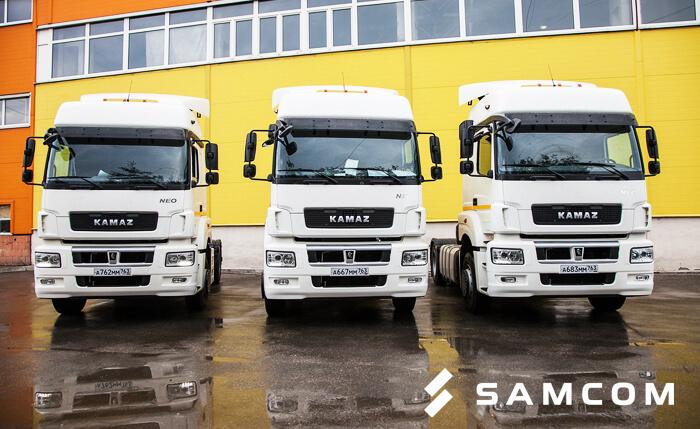 Пополнение автопарка ГК SAMCOM новыми тягачами KAMAZ