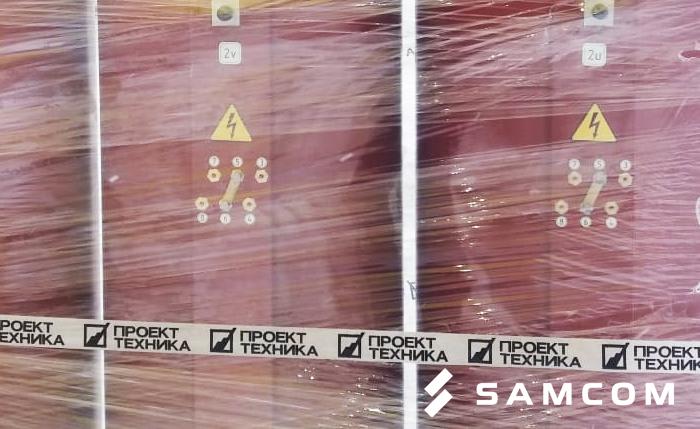 Доставка трансформатора в Алматы