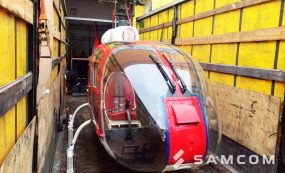 SAMCOM — профессиональная доставка ценных грузов