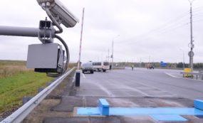 Строительство автоматизированной весогабаритного контроля будет завершено к 2023 году