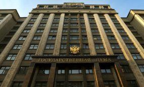 Транспортный налог в РФ собираются отменить