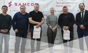 ГК SAMCOM посетили представители «ЖелДорЭкспедиции»