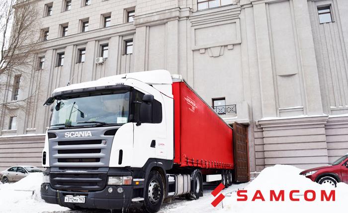 Группа компаний SAMCOM – в помощь искусству