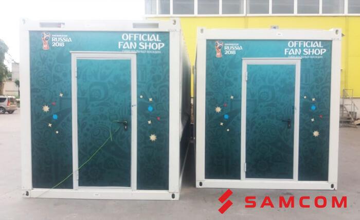 Перевозка 8-ми контейнеров официального фан-шопа FIFA-2018!