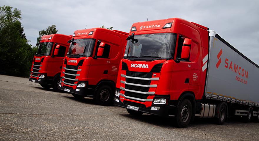 ГК SAMCOM заключила контракт на поставку 30 тягачей SCANIA и полуприцепов Тонар
