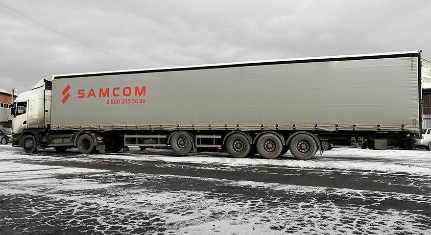 В автопарк ГК SAMCOM закупили новые полуприцепы Тонар Т4-16 V/VK