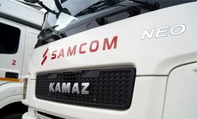 Новые КАМАZ-5490 NEO помогли нам доставить 4 000 грузов