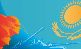 С Днем защитника Отечества Казахстана!